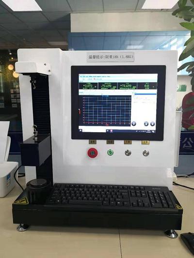 精密型微机弹簧拉压试验机