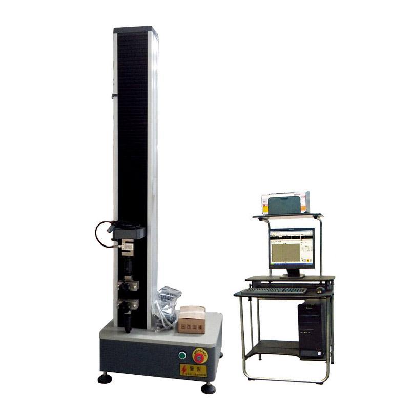 LNTM-W2D微机控制万能试验机(单臂)